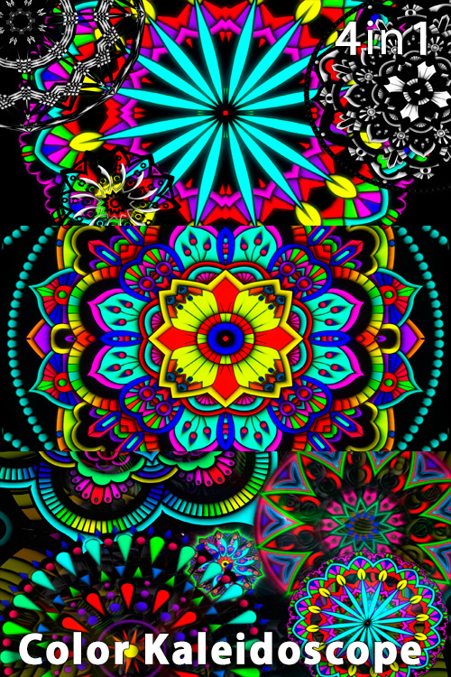 Color Kaleidoscope (4in1)
